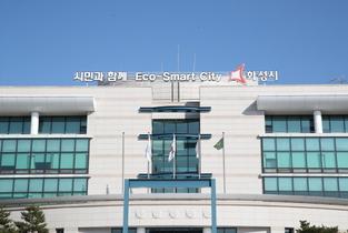 화성시, '제4회 대한민국 에너지환경기술대상' 장관상 수상
