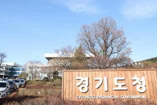 경기도, 코로나19로 위기 처한 2만9천여 가구에 218억원 긴급 지원