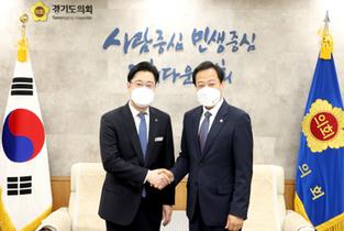 경기도의회 장현국 의장, 26일 경기지사 권한대행 접견