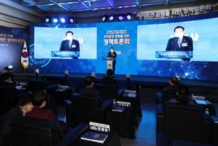 경기도의회, 지방자치 부활 30주년 기념 '자치분권 강화를 위한 정책 토론회' 개최